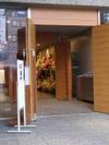 Hatsushigotooasame_001